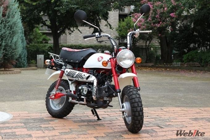 【モンキー 50周年アニバーサリー 徹底インプレ】Small,But Big Fun!! みんなを笑顔にさせるバイクはこれしかない!