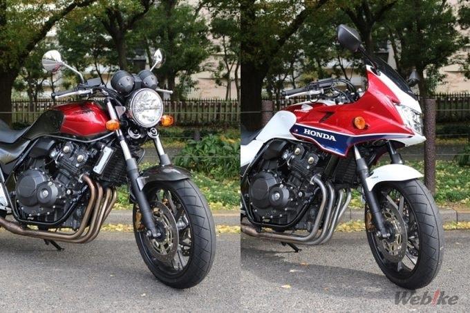 【CB400SF/CB400SB】初めてのバイクで楽に乗りたいならコレ!