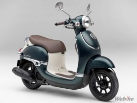 【新車】ホンダ、原付一種スクーター「ジョルノ・デラックス」を2/15に発売