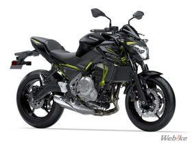 カワサキ、「Z650」の発売予定を3月1日に変更