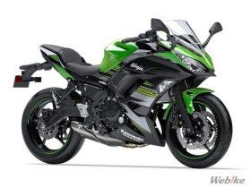【新車】カワサキ「Ninja 650/KRT EDITION」がカラー&グラフィックを変更し2/1に発売