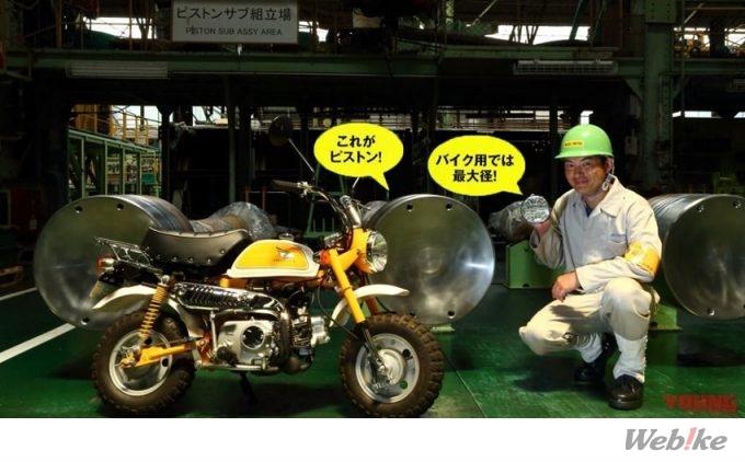 【復刻記事/バイクで社会科見学】バイクと船舶エンジンを比べる〈前編〉