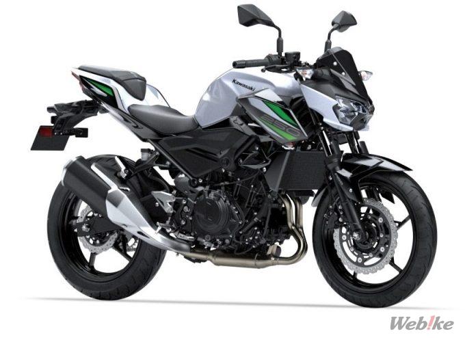 【新車】カワサキ「Z250」がフルモデルチェンジし2/15より発売 大幅に軽量化し出力向上を実現