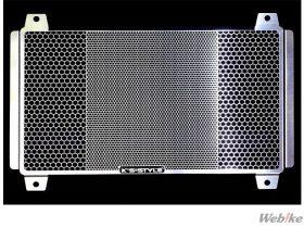 【新製品】K's-STYLE、Z250/Z400('19-)用ラジエターコアガード・シルバーを発売