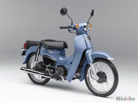 【新車】ホンダ、特別カラーの期間限定モデル「スーパーカブ50/110ストリート」を3/15に発売