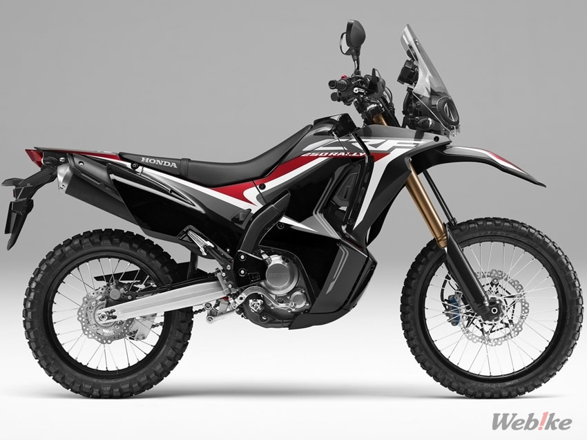 New Motorcycle Honda Crf250 Rally Crf250l Changed Color And It