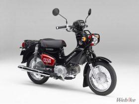 【新車】ホンダ、「クロスカブ50」「クロスカブ110」のカラバリを変更 「くまモンバージョン」が登場