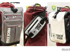 【新製品】TRICKSTAR製バッグが新発売 普段使いにも便利なアイテム