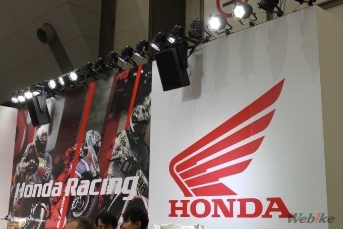【ホンダ】東京モーターサイクルショー2019 出展ギャラリー
