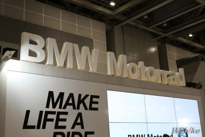 【BMW】東京モーターサイクルショー2019 出展ギャラリー