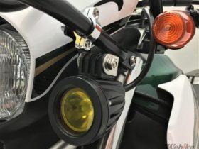 【新製品】セロー250('18)を実用的でおしゃれに魅せるカスタムパーツが続々登場!