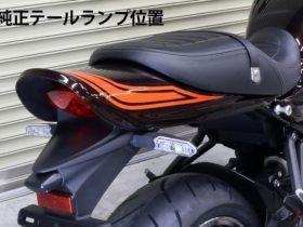 【新製品】PMC、Z900RS用「FRPロングテールカウル&オプションパーツ」を発売