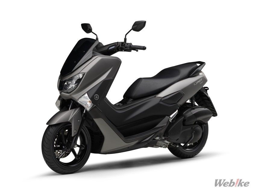 Yamaha Will Release The Color Changed Nmax 155 Abs