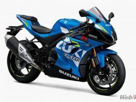 【新車】スズキ、「GSX-R1000R ABS」をマイナーチェンジして4/25に発売 ETC2.0を標準装備