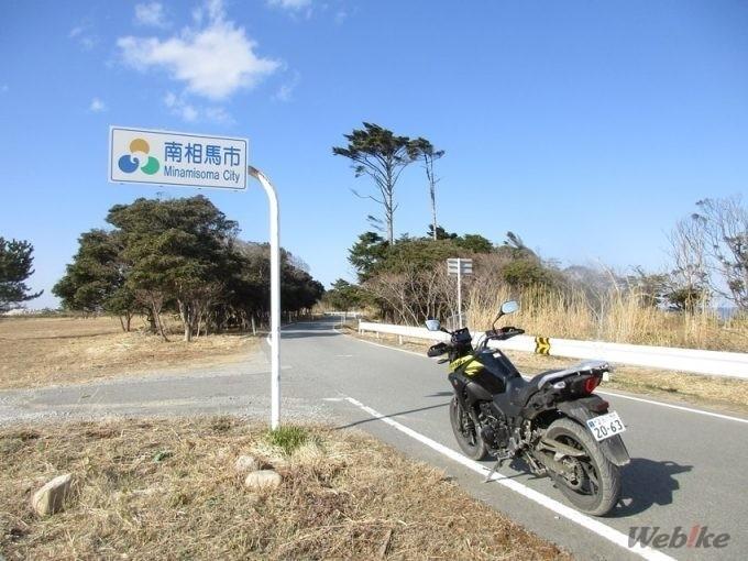 賀曽利隆の「鵜ノ子岬→尻屋崎2019」(1)復興地域をめぐる22回目の旅
