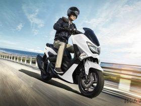 【新車】ヤマハ「NMAX ABS」がカラーリングを変更し6/28に発売
