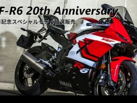 抽選販売決定!「YZF-R6」20周年記念スペシャルモデルが限定発売