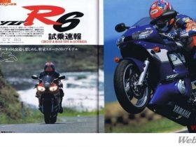 【YZF-R6 デビュー20周年記念】伸び切りがいいと思っていた高回転は、まだ序の口だった【復刻インプレッション】