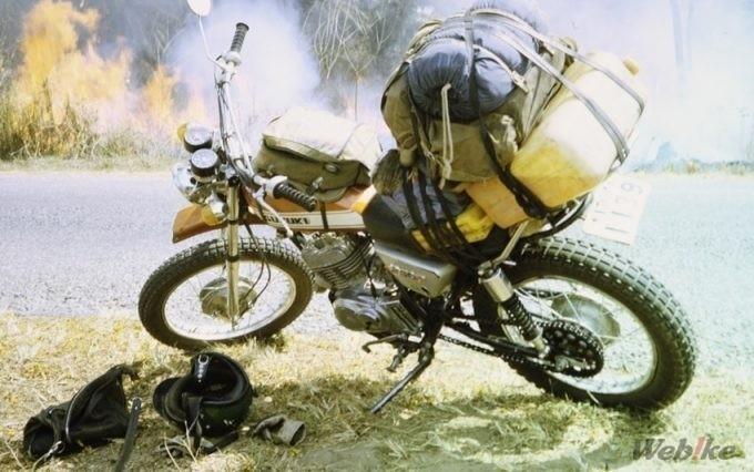 賀曽利隆の「世界一周」(1971年〜1972年)アフリカ編