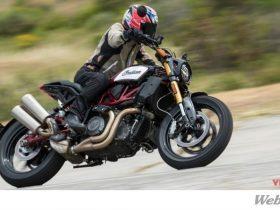 【そうきたか! のアメリカンハンドリング】インディアンモーターサイクル FTR1200S 試乗インプレッション