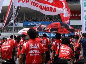 【新製品】8耐でも使われていた!ヨシムラから風にも強いサーキットパラソルが発売!