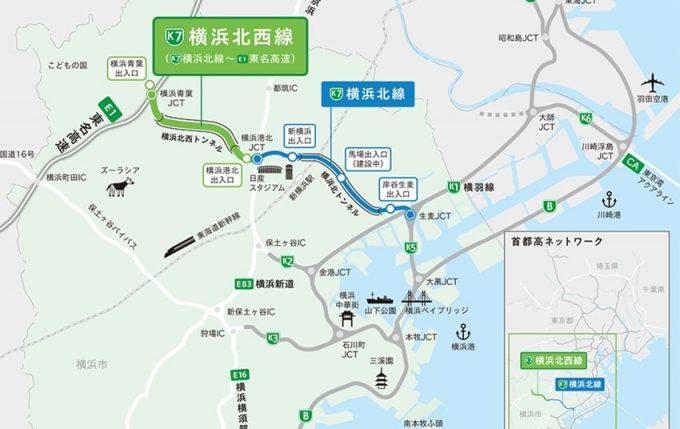横浜北西線(横浜北線~東名高速)が2020年3月に開通 記念イベントも ...