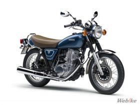 「ヤマハ・SR400」が首位獲得!バイク王が『リセール・プライス』ランキングを発表