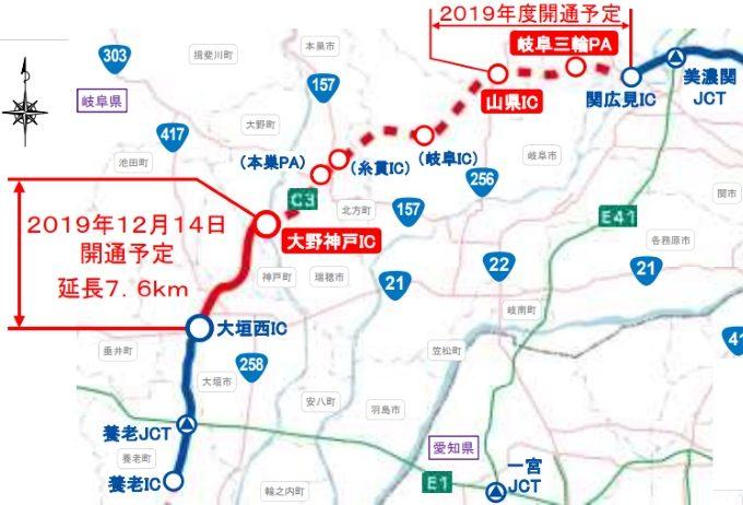 NEXCO、C3 東海環状自動車道 大野神戸IC~大垣西IC間を12/14に開通