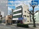 名古屋初上陸!愛知県名古屋市に「レンタル819名駅」が3月8日オープン