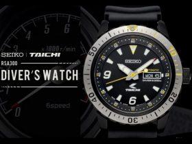 「RS TAICHI」と世界的時計ブランド「SEIKO」のコラボレーション限定ウォッチが登場!