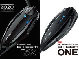 進化が止まらないサインハウスのビーコム。「ONE」と「SB6X」あなたはどっち?