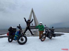 日本最北端へ! アラフィフ親父の極寒バイク旅 第2回「今年一番の暴風雪予報に計画変更の連続」