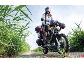下川原リサのクロスカブで日本一周〈3/4〉【4ヶ月1万9740kmの旅が彼女にもたらしたもの】
