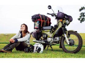 下川原リサのクロスカブで日本一周〈4/4〉【4ヶ月1万9740kmの旅が彼女にもたらしたもの】