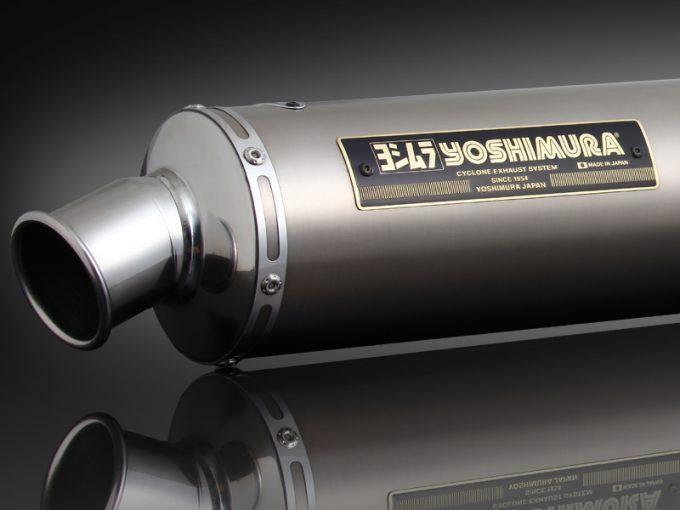 YOSHIMURA JAPAN ra mắt ống xả titan cho Z900RS