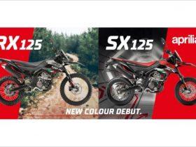 【新車】アプリリア、「RX 125」「SX 125」の新グラフィックを追加し発売