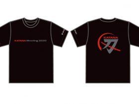 スズキ、「KATANAミーティング2020イベントオリジナルグッズ」の予約販売を期間限定で開始