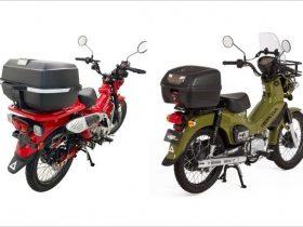 【新製品】KAPPAから小・中排気車両にピッタリな汎用タイプのトップケースが登場
