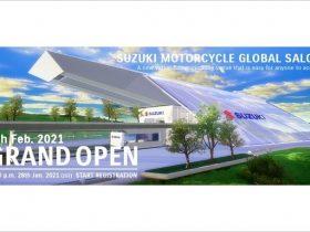 スズキ、「モーターサイクルグローバルサロン」を2/5にグランドオープン バーチャル空間でコミュニケーション
