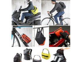 【新製品】ドッペルギャンガー、軽くて大容量のエコバッグを発売 荷台に入りきらない荷物を安全に運ぶ