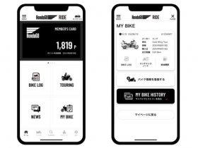 """ホンダ、""""あなたとバイクをつなぐ""""スマホアプリ「HondaGO RIDE」を4/19にリリース"""
