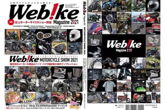 Webike phát hành tạp chí xe máy Motor Cycle Show 2021 bắt đầu từ 13/4