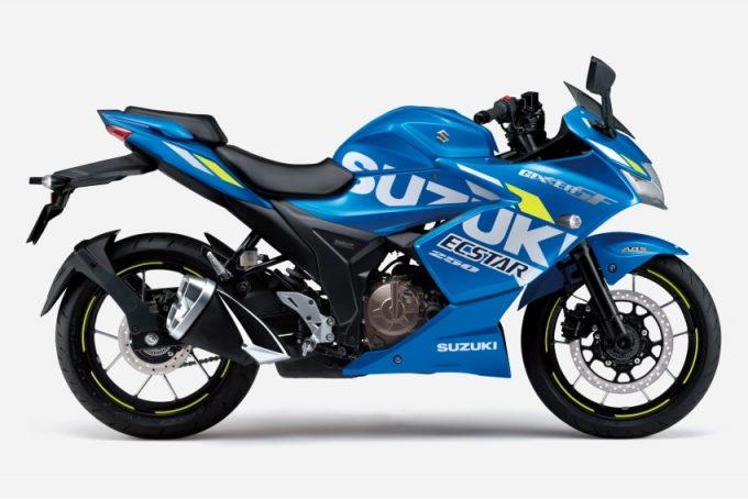 Suzuki ra mắt màu mới cho Suzuki Gixxer SF250 và Gixxer 250